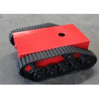 Lawn Mover Robot Tank Rubber Track Chassis Undercarriage Width 785mm Length 1070mm