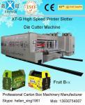 China Automatic Feeding Carton Box Making Machinery High Speed 180 Pieces / Min wholesale