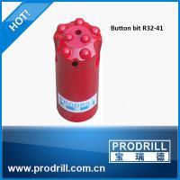 R38 76mm drifting and tunneling 7 buttons falt face standard