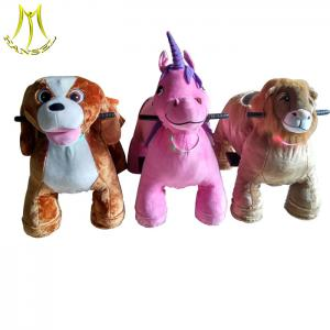 China Hansel  wholesale relay for coin operated walking electric toys animal from Panyu GuangZhou on sale