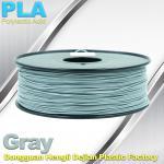Professional Gray PLA 3d Printer Filament , 3D Printing Consumables Material