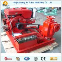 Diesel engine self priming pump from China