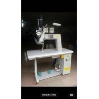 China seam sealing machine; on sale