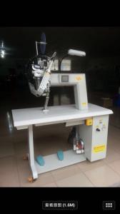 China seam sealing machine; on sale