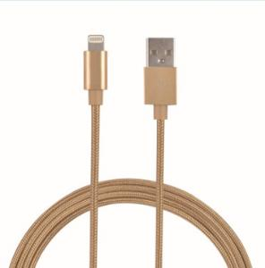 China 1M 2M Lightning Cable MFI  Lightning Cable Iphone MFI Apple MFI Cable Power Cable Lightning Cable on sale
