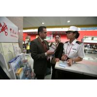 Air FreightInsurance Shenzhen Agent Service Company Help You Purchase Goods Insurance