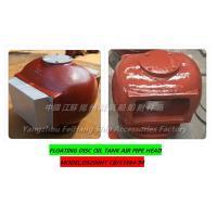 Oil circulating tank breathable cap/oil circulating cabinet Air pipe head DS200QT cb/t3594-94