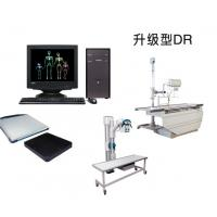 0 ° ~ 90 ° Portable Digital X Ray equipment DR 30 ~ 130kV 300mA with CCD Detector