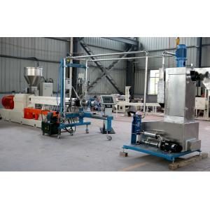 China twin screw extruder with underwater cutting system on sale