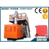Plastic Pontoon Floats Blow Molding Equipment With Hydraulic System SRB100