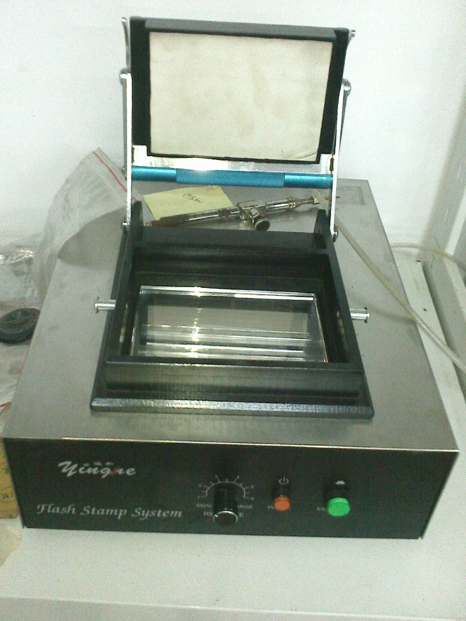 pre machine