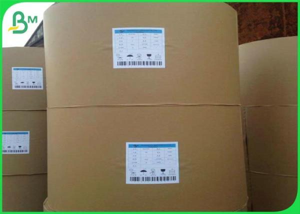 36b07ec4eab Strength Food Grade Paper Roll 70   100 cm 60gsm - 120gsm Kraft Paper Sheets  Images