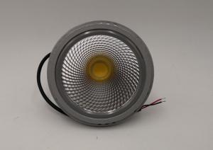 China 26w  24 Degree Led Spot Ar111 CRI > 80 Die-Casting Al Housing LED ar111 Reflector on sale