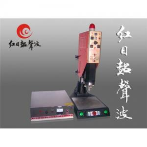 China Exquisite supersonic plastic welding machine on sale