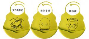China Funny Silicone Baby Bib  With Crumb Catcher on sale