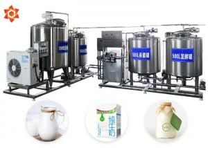 China Customized Milk Processing Machine Milk Production Line 12 Month Warranty on sale