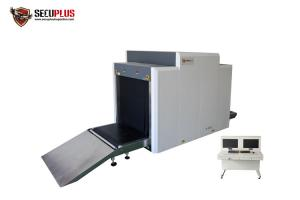 China Window 7 Intelligent Software X Ray Scanning Machine For Cargo Inspection on sale