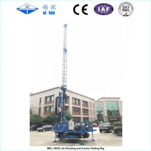 China Jet grouting and anchoring drilling rig MDL - 150X2 on sale