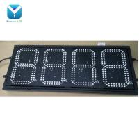 8 10 12 16 18 20 24inch Outdoor IP65 8888 Gas station led price sign