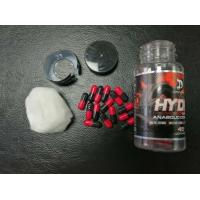 China Muscle Fitness  Natural Slimming Capsule Hydra Fat Burning Diet Pills Orally on sale