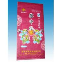 3-side Seal Laminated Plastic Pouches Packaging Plum Vivid Printing