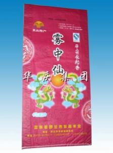 China 3-side Seal Laminated Plastic Pouches Packaging Plum Vivid Printing on sale