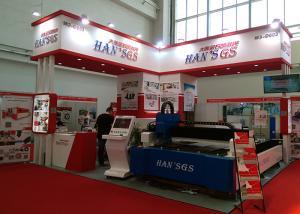 China 1500 Watt IPG Fiber Laser Cutting Machine With High Speed , Cutting Machine on sale