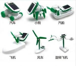 China Free shipping to US 4pcs a lot Educational toys science experiment in Liuhe set a toy solar toy on sale