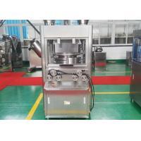 Three Layer  Dishwasher Tablet / Dishshwasher Block Making Machine With High Pressure