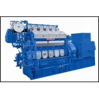 China X8320, X16V320 Middle Speed Diesel Engine Generator Set on sale