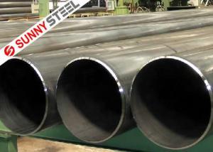 China Longitudinally Submerged Arc Welded Steel pipes on sale