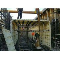 China Reusable Modular Plastic Formwork For Concrete Wall 150 * 40 * 8cm Long Service Life on sale