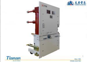 China 40.5kv Handcart -type Indoor High Voltage AC Solid-closure  Vacuum Circuit Breaker supplier