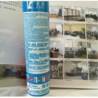 China Organic Acetoxy Silicone Sealant Industrial Assembly And Installation Operations on sale