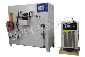 China 200W Off - line Laser Perforation Equipment High Speed 40m / min - 300m / min supplier