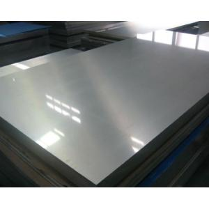 Industry Building Material Polished Aluminium Sheet Alloy Sheets 0.16-200 mm Thickness