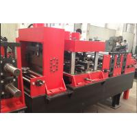 Galvanized Steel CZ Purlin Roll Forming Machine With 13 Stations