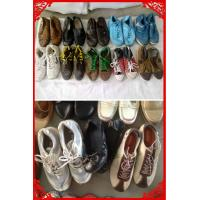 Second hand used shoes athletic shoes supplier in China