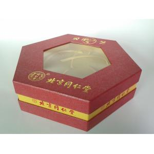China Hexagon Shape Elegant Rigid Gift Boxes, Luxury Food Packaging Box For Festival Gift on sale