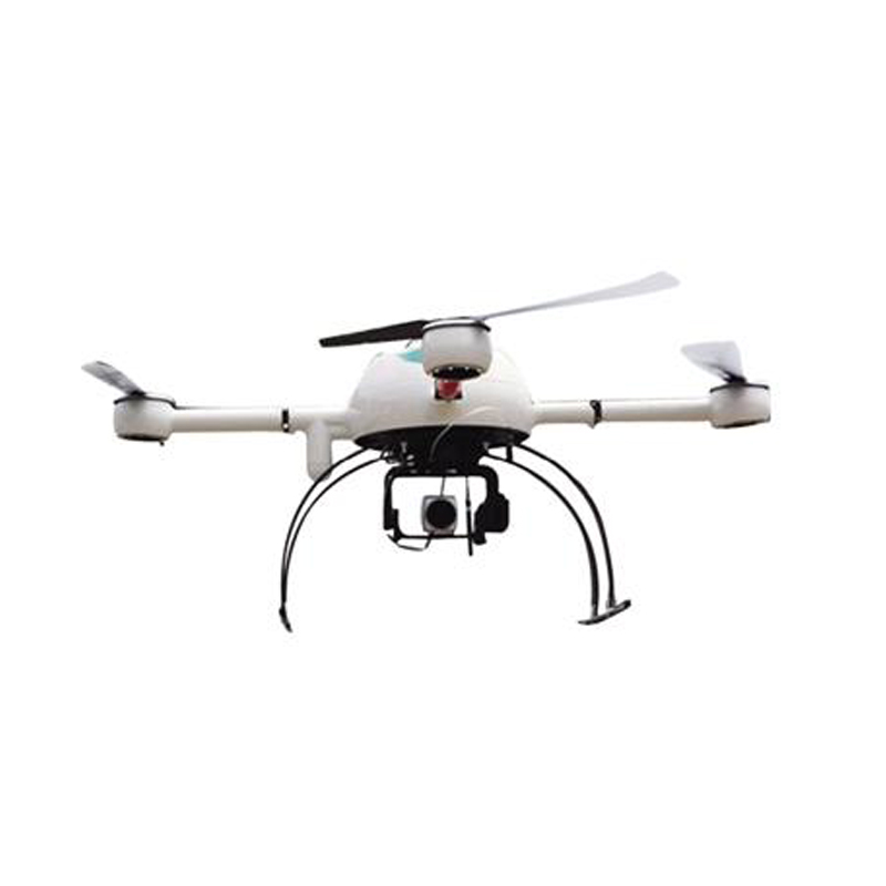 Agricultural Machine HD 7 h3-3d/Air Drone/Unmanned Aerial Vehicles Air Drone