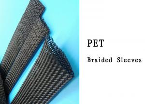quality hose cable harness protection braided wire sleeve , pet braided  sleeving ul for sale