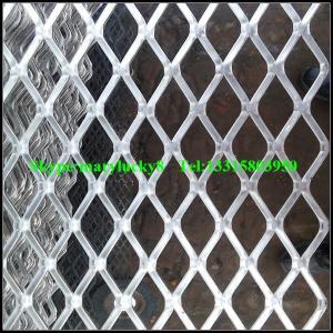 China Decorative Aluminum Expanded Metal Mesh/Aluminum expanded mesh on sale