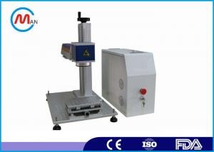 China Stainless Steel / Aluminium / Black Metal Laser Marking Machine 10w Handheld on sale
