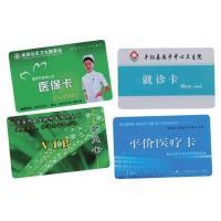 Plastic card /Pvc card/ magnetic strip card/ membership card/ vip card /phone card