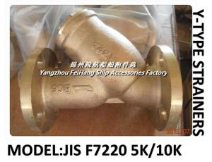 China Marine flanged cast iron Y-type filter, Japanese standard Y-type filter JIS F7220 on sale