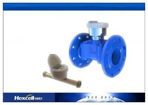 China Ultrasonic Water Flow Meter , Domestic Mechanical Water Meter on sale