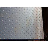 ASTM A36 Checker Plate Steel 8.0*5Ft*20Ft Hot Rolled Mild Diamond Plate Steel Sheets 3-10mm