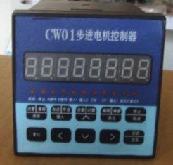 Quality 8 Digital display Single Shaft Stepper Motor Controllers for sale