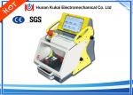 China Promotion! World Used Automatic Computerized Modern SEC-E9 Car Key Cutting Machine Lowest Price for Automobile, House wholesale
