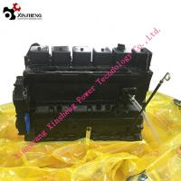 ISO 1 Year Warranty Cummins Engine Parts 6B 6BT 6BTA Engine Cylinder Block